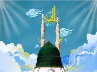 زندگینامه  حضرت محمد (ص)
