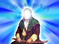 زندگی نامه حضرت علی (ع)