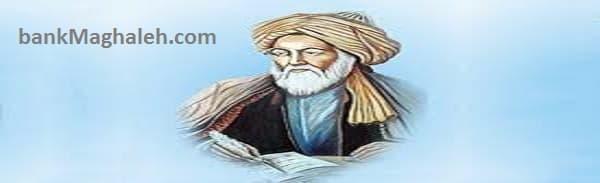 زندگینامه سنایی غزنوی