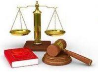 مقاله ای در مورد حقوق عمومی و خصوص