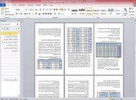 تحقیق بررسی وضعیت سرمایه اجتماعی در شهر تهران با تاکید بر شبکه سازی