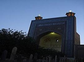 ترجمه در مورد شهرستان تربت جام Torbat Jam