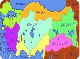 پاورپوینت دوره های پیش از تاریخ شرق آسیای صغیر
