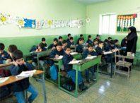 کلاس بندی دانش آموزان ابتدایی