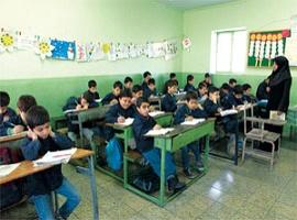 پایان نامه در مورد کلاس بندی دانش آموزان ابتدایی