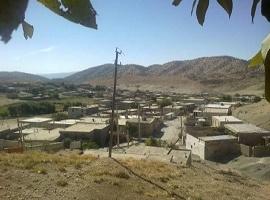 پاورپوینت درس روستا(روستای چشمه کبود ایلام)