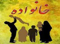 ابراز محبت در خانواد-عشیره
