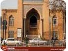 پاورپوینت معماری معاصر ایران