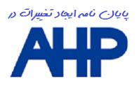 پایان نامه در مورد روش تحلیل سلسله مراتب AHP و وجود روابط ریاضی مابین معیارها و زیر معیارها