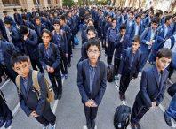هویت اجتماعی دانش آموزان