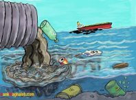پایان نامه آلودگی آب