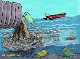 پایان نامه بحران ملی آلودگی منابع آب و سیاستهای دولت برای مقابله با بحران