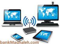 مقاله در مورد شبکه های بیسیم wi fi