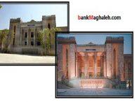 تاثیر معماری غرب بر معماری ایران